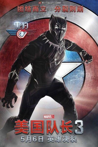 captain-america-civil-war-chadwick-boseman-chinese-poster
