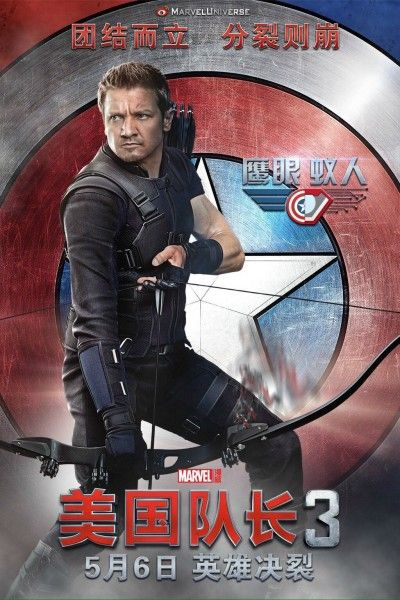 captain-america-civil-war-jeremy-renner-chinese-poster