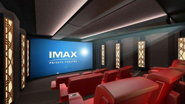 imax-private-theatre