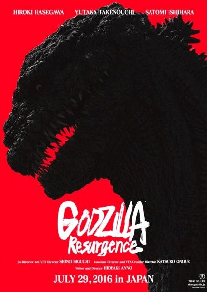 godzilla-resurgence-poster
