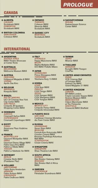 dunkirk-theaters-international