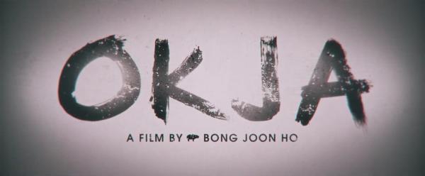 okja-logo