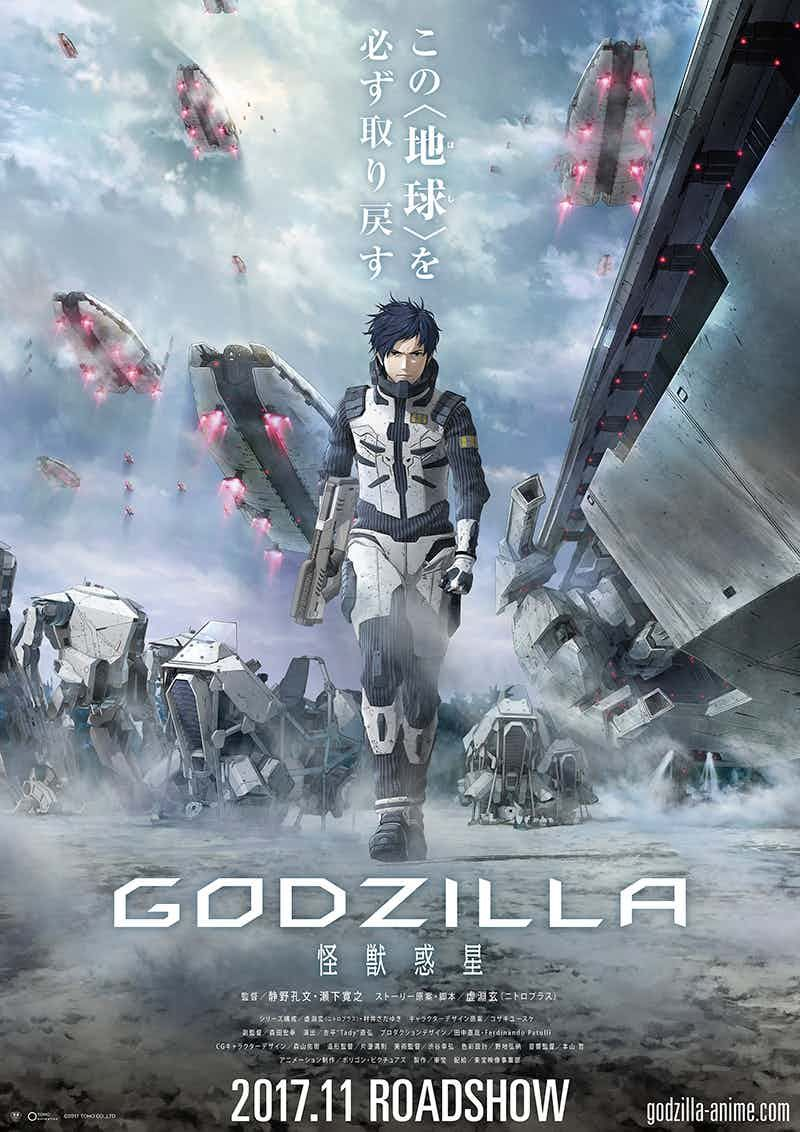 Godzilla Anime Movie Trailer Pits Mecha Against Monsters ...