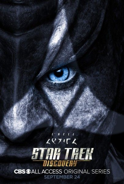 star-trek-discovery-poster-lrell