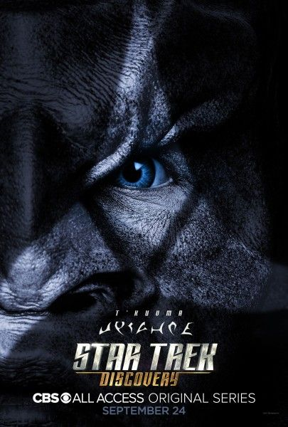 star-trek-discovery-poster-tkumva