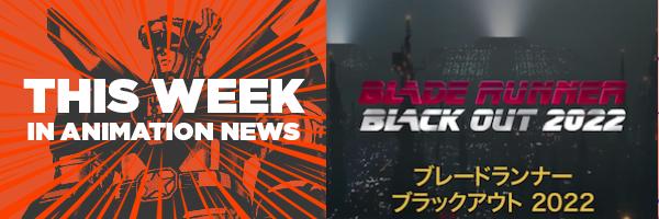 blade-runner-anime-crunchyroll