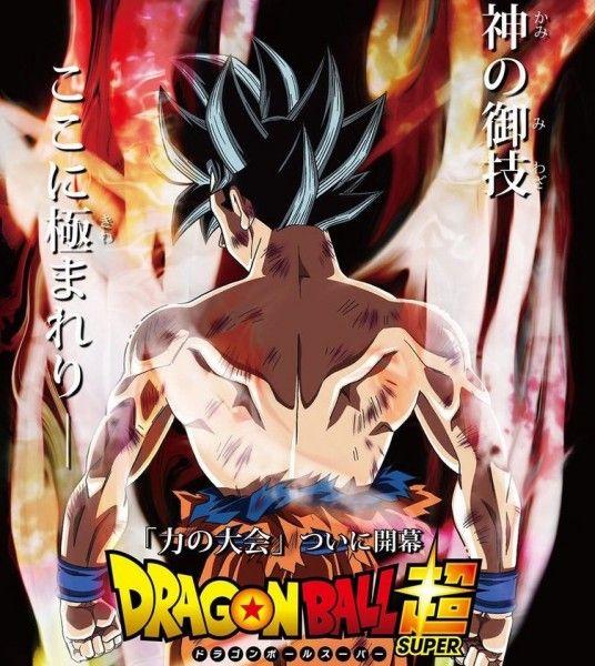 dragon-ball-super-episode-122-vegeta-vs-jiren