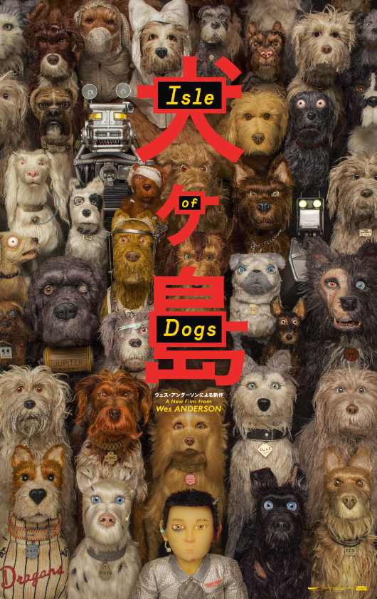 New Isle Of Dogs Poster Is A Very Good Poster Collider