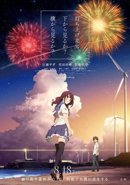 fireworks-interview-nobuyuki-takeuchi
