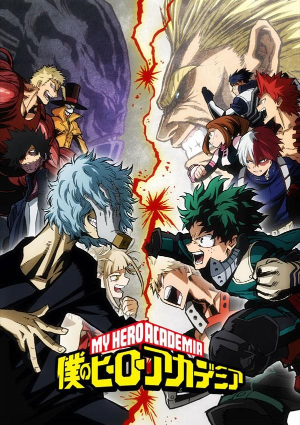 My Hero Academia Is Changing the Superhero Landscape for the