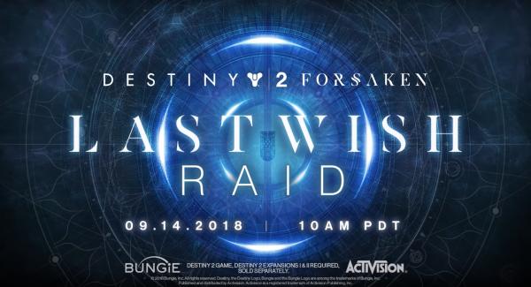 destiny-2-forsaken-last-wish-raid-trailer