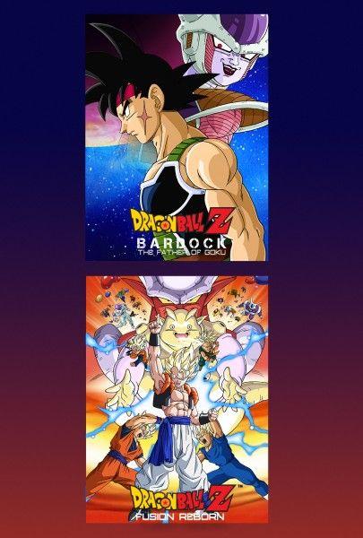 dragon-ball-z-bardock-fusion-reborn-poster