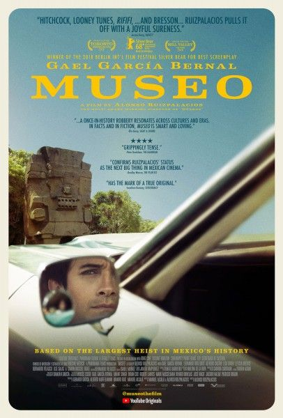 museo-movie-poster