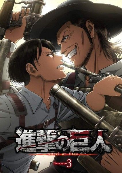 attack-on-titan-season-3-review
