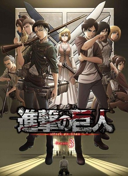 attack-on-titan-season-3-poster
