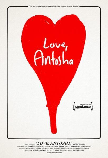 love-antosha-poster