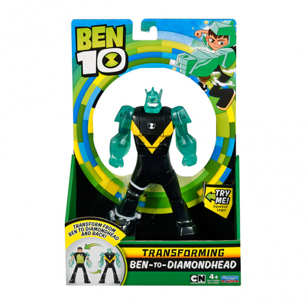 ben-10-toy-giveaway