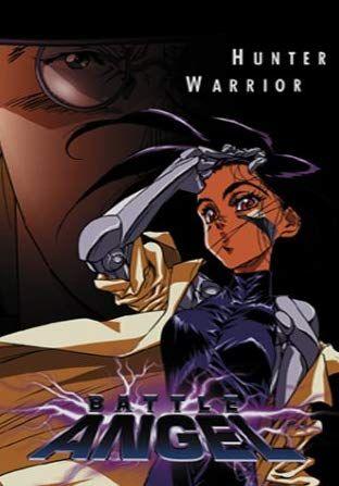 gunnm-battle-angel-poster