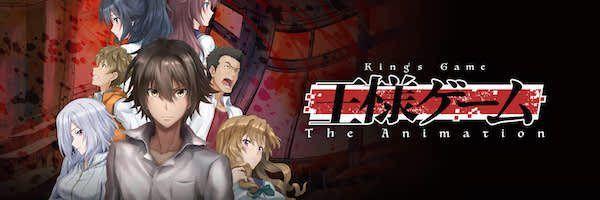 kings-game-anime-dub