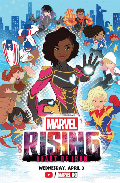 marvel-rising-heart-of-iron-poster