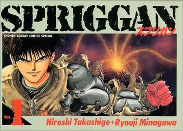 spriggan-manga
