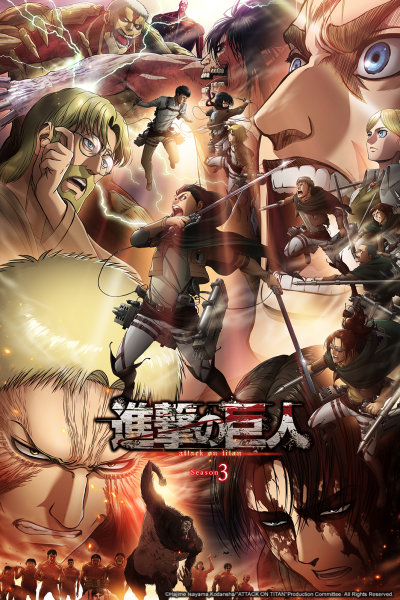 attack-on-titan-season-3-part-2-poster