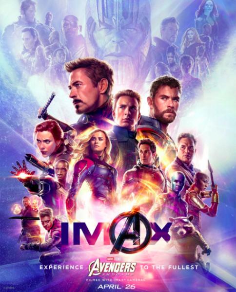 avengers-endgame-poster-imax