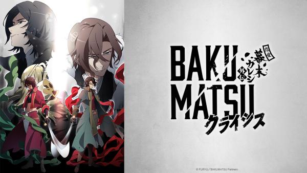 bakumatsu-season-2