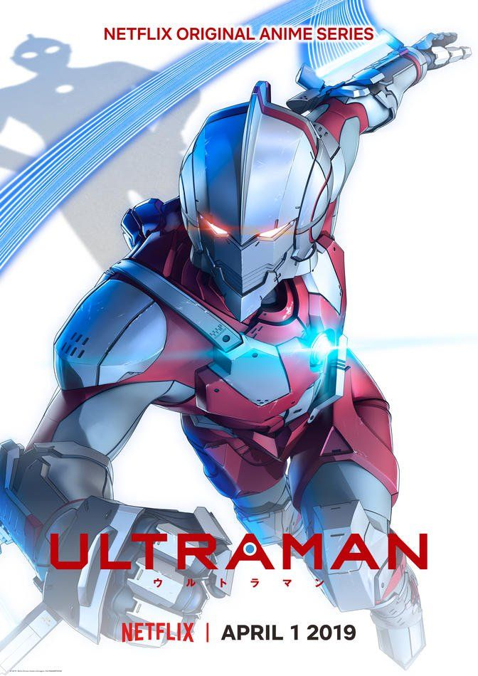 Ultraman Review Netflixs Animated Series Takes Some