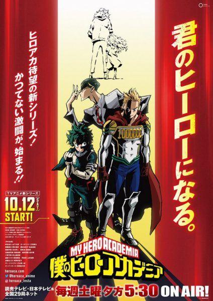 my-hero-academia-season-4-poster