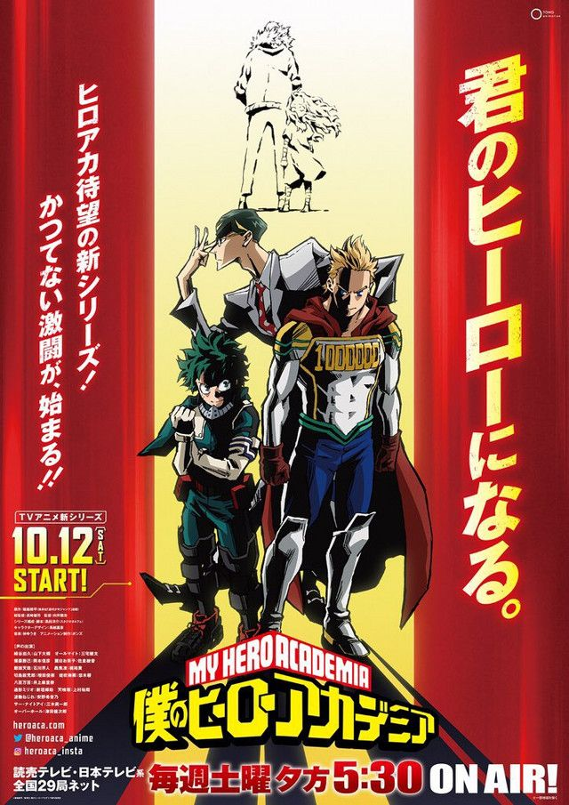 My Hero Academia Season 4 Release Date Revealed In First Trailer