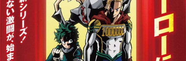 My Hero Academia Season 4 Release Date Revealed In First