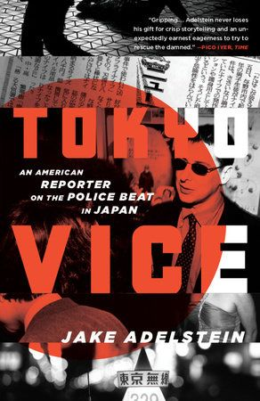 tokyo-vice-cover