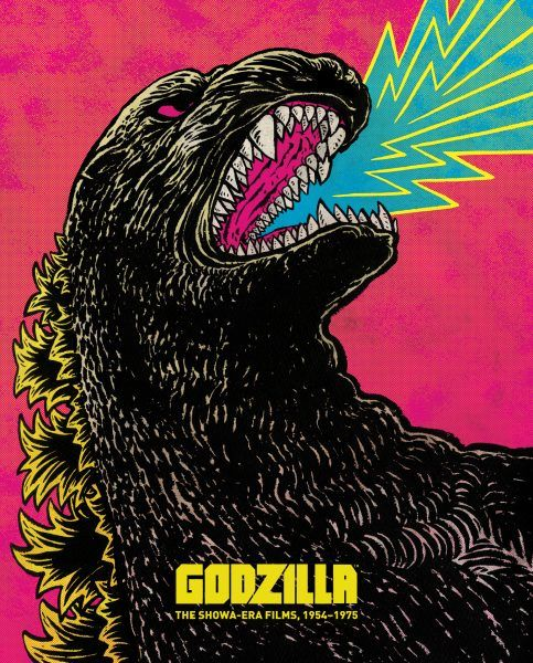 godzilla-box-set-cover