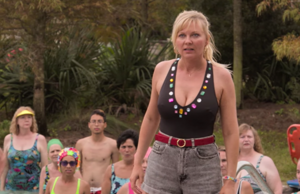 on-becoming-a-god-kirsten-dunst-swimming-pool-class