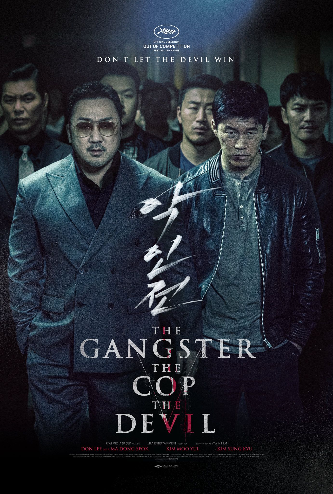 The Gangster, The Cop the Devil Review   Fantasia 2019
