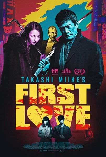 first-love-poster