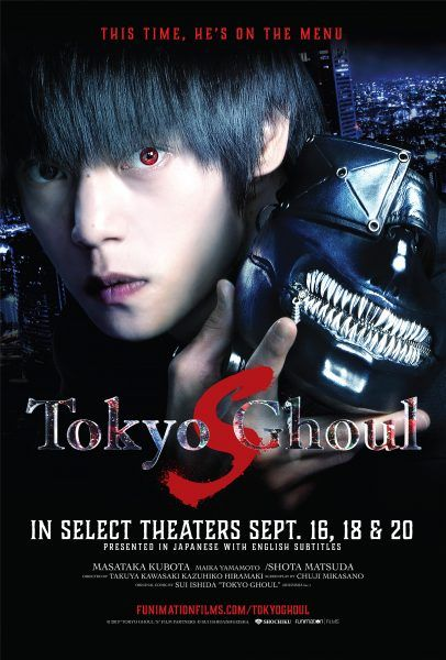 tokyo-ghoul-s-poster