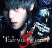tokyo-ghoul-s-thumbnail