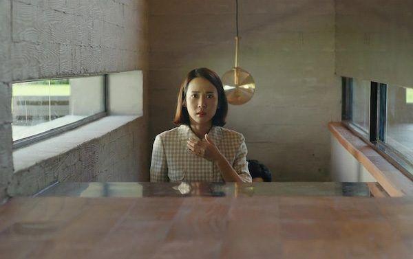 الطفيلي بونغ جون-حو
