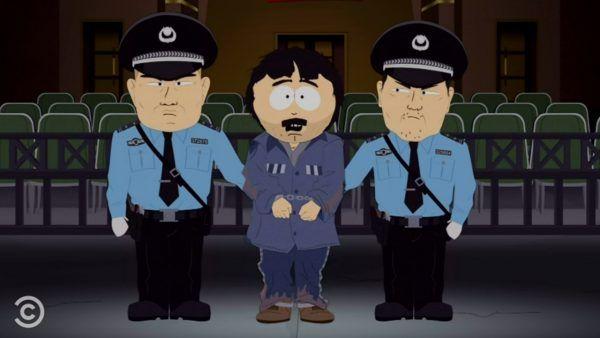 south-park-randy-jail
