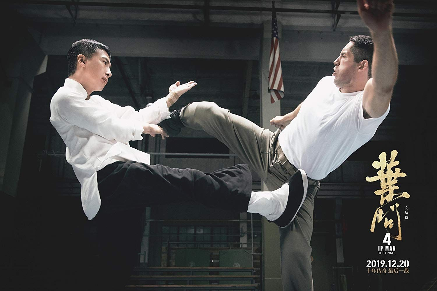 Rise Of Skywalker Box Office China Opts For Ip Man 4 Over