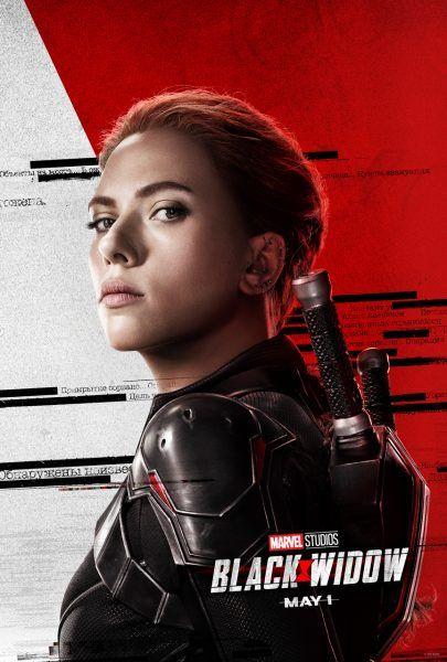 black-widow-poster-scarlett-johansson