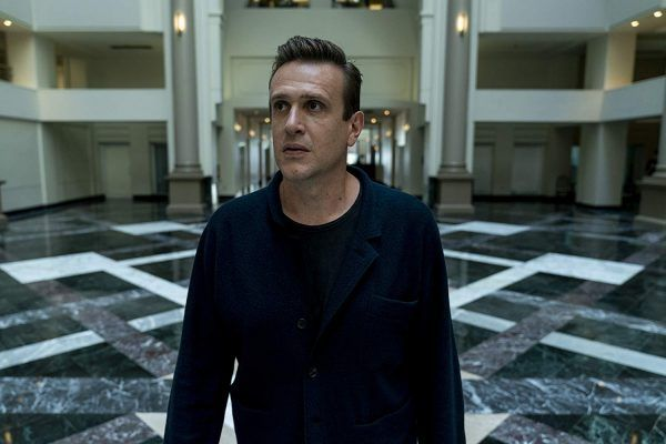 dispatches-from-elsewhere-jason-segel
