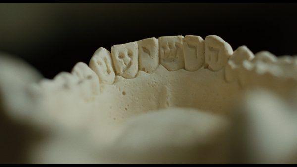 a-serious-man-goys-teeth