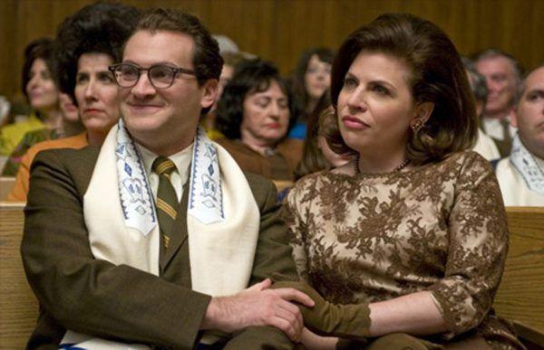 a-serious-man-larry-judith-bar-mitzvah