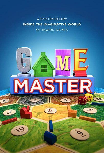 gamemaster-poster