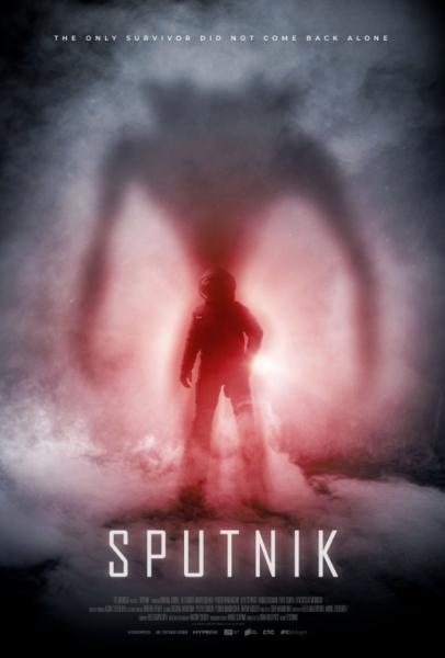 sputnik-monster-movie-poster