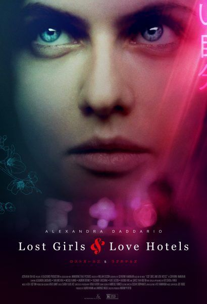 lost-girls-and-love-hotels-poster