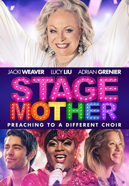 stage-mother-poster-01